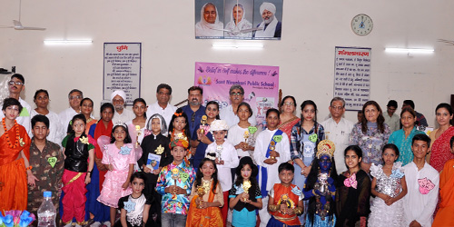INTER SCHOOL FANCY DRESS & MONO ACTING COMPETITION
