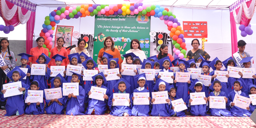 GRADUATION CEREMONY OF THE PRE- PRIMARY STUDENTS OF THE SESSION 2017-18